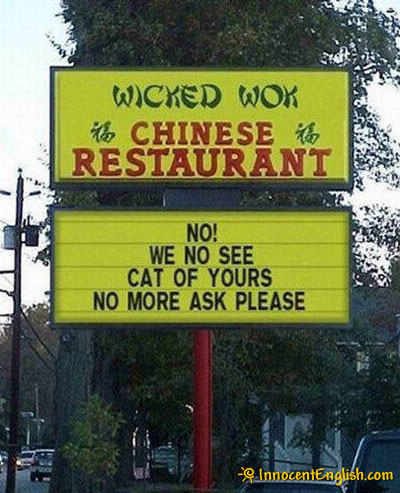 funny-chinese-restaurant-sign3